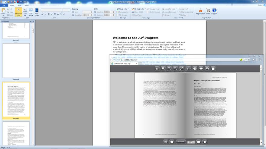EximiousSoft ePage Creator full screenshot